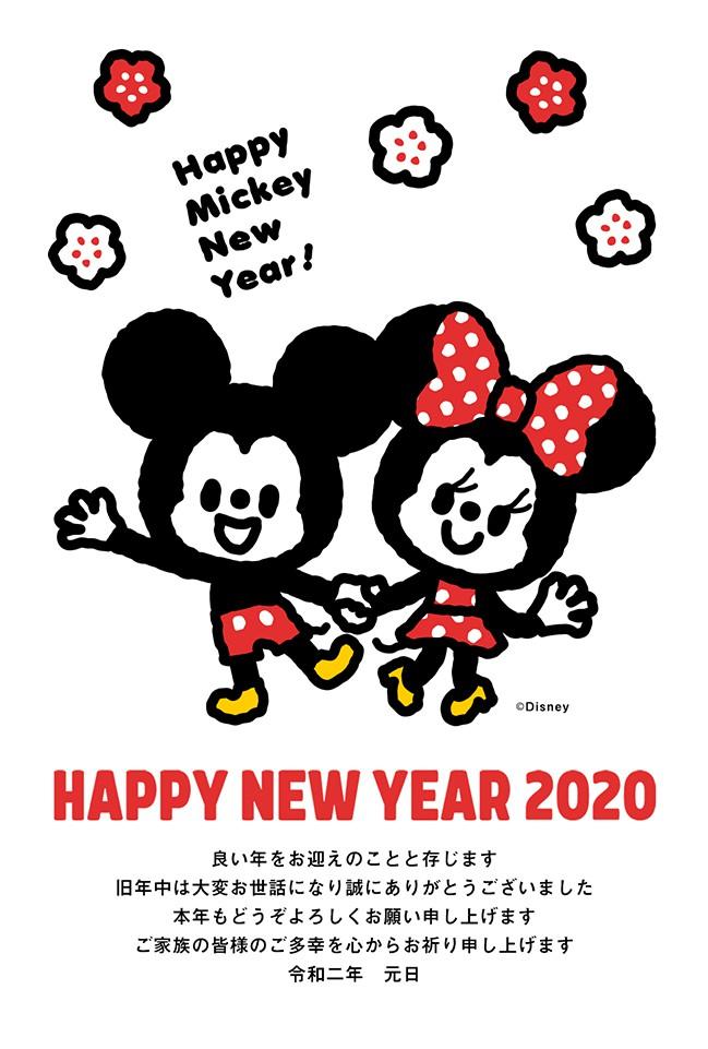 ミッキーマウス年賀状 2020年子年版 スマホで年賀状 デザイン