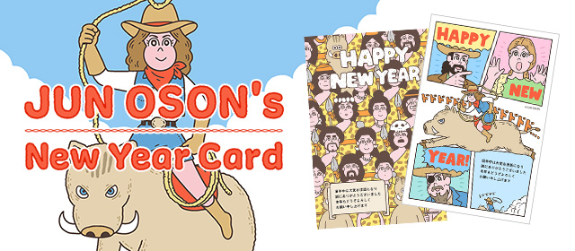 JUN OSON's New Year Card